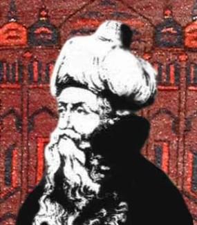 Kitab al-Futuhat al-Makiyyah Karya Ibnu 'Arabi