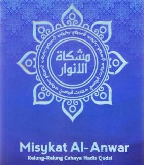 Kitab al-Misykat al-Anwar karya Abu Hamid al-Ghazali: Cahaya Kebenaran